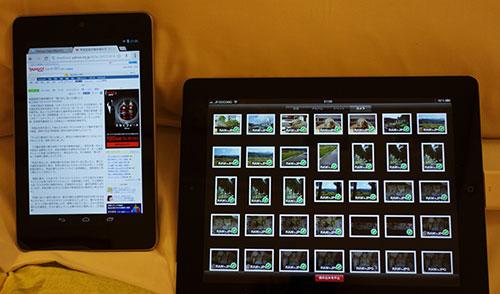 Nexus7_with_iPad03
