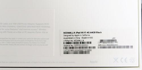 iPad3rd04