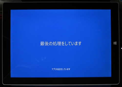 Surface3toWin10_04