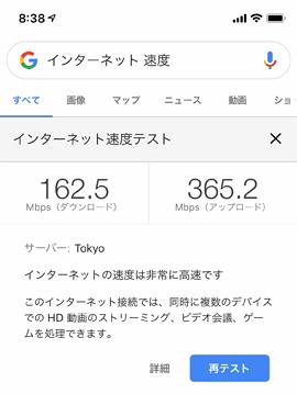 myIPv6_5