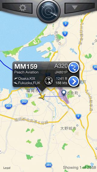 Flightrader24_14