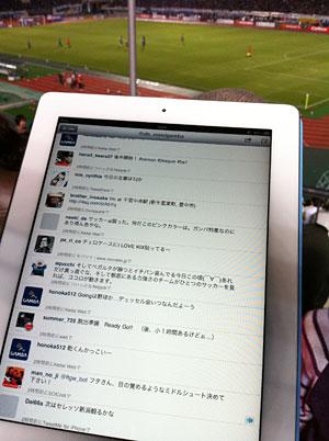 iPad2_07