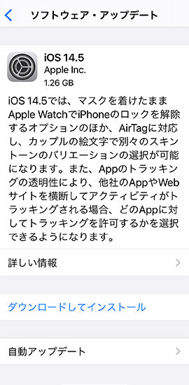 iOS14.5andwatchOS7.4_01