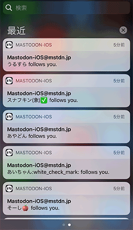 mastodon-iOS5