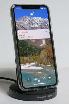 iPhoneX26