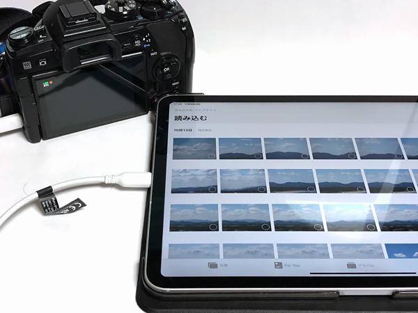 iPadPro2018USB-C15