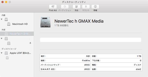 ExtSSD_to_iMac2010_11