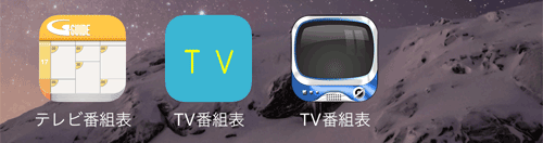 TVGuideApp01