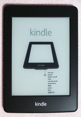 Kindle_Paperwhite04