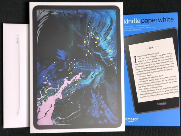 iPadPro2018_02