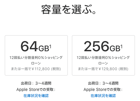 iPhoneX_64GB_10