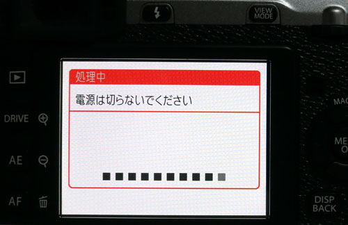 X-E1_FirmwareUpdate20130625_07