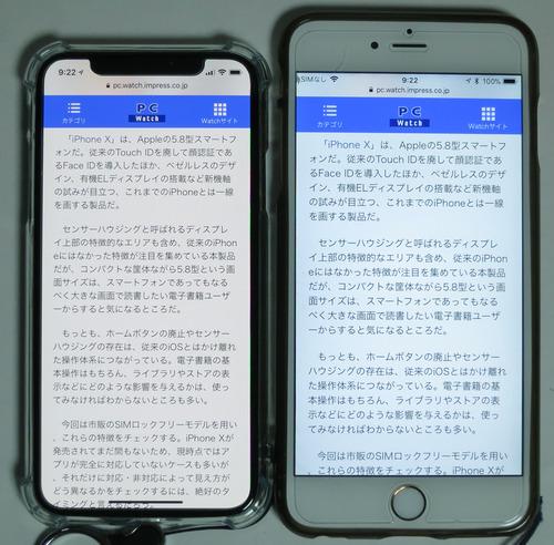 iPhoneX46B