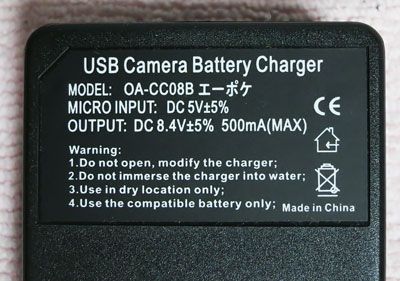 LP-E6_USBcharger10