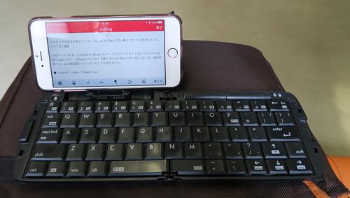 iPhone6sPlus_and_keyboard2