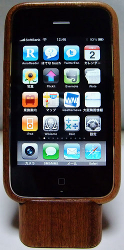 iPhone 用ケース iWood (9)