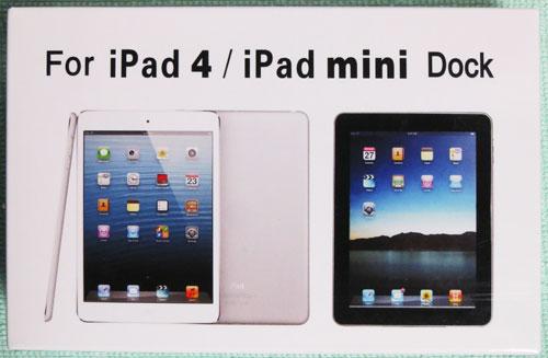 iPadmini_ChinaDock01