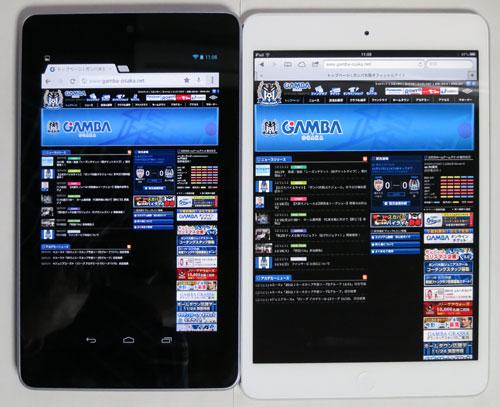 iPadmini_vs_Nexus7_09