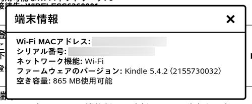 KindlePaperwhite2013FW542_02