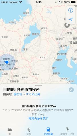 iOS10.1C