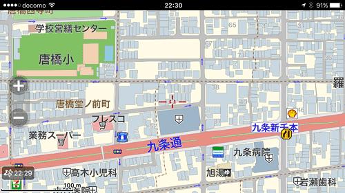 MapFanPlus201606G