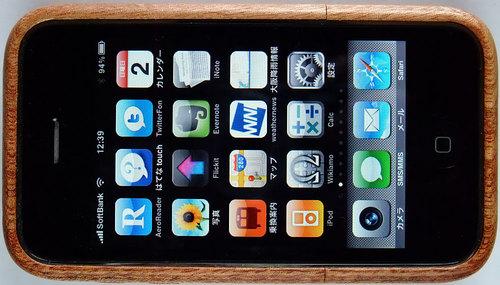 iPhone 用ケース iWood (6)