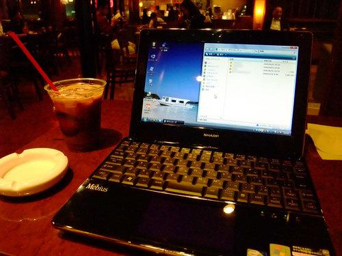 PC-NJ70A at Cafe 1