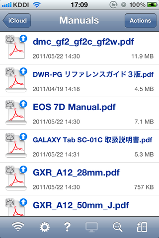 GoodReader_iCloud07_iPhoneUploading