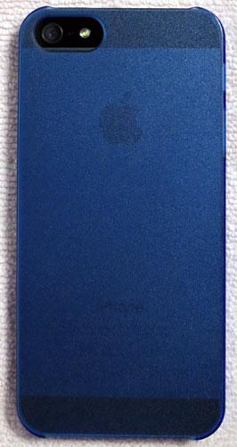 iPhone5Case_NeoHybridEX06