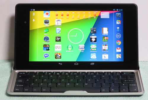 Nexus7_2013Keyboard05