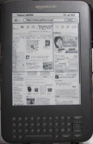 Kindle3 2