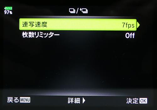 EM1M2_38