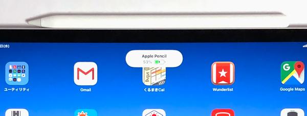 iPadPro2018_1stCase11
