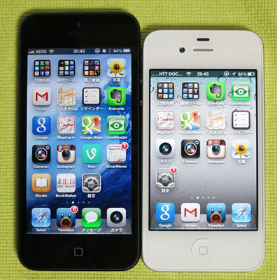 iPhone4S_GPP06