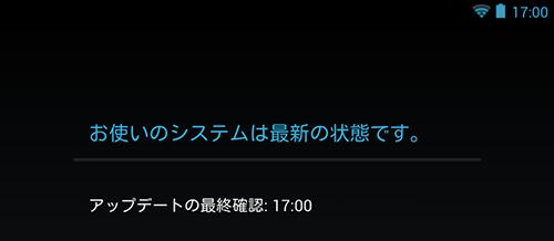 Nexus7_49
