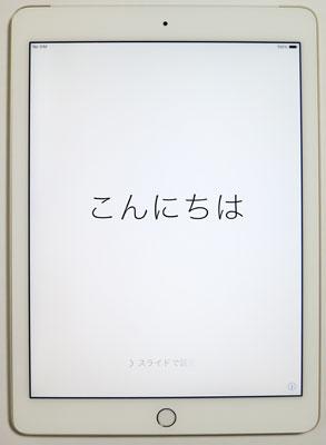 iPadAir2_10