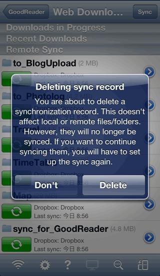 GoodReader_Sync20