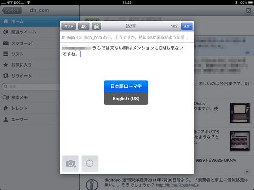 iPad_MobileBTKeyBoard_SS03
