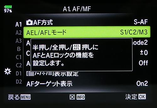 EM1M2_40