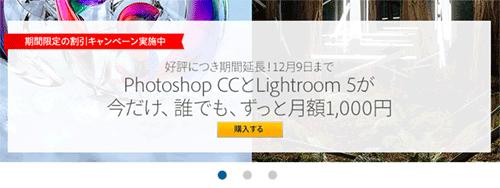 Adobe20131203