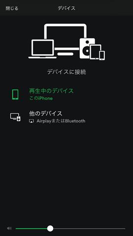 Spotify31