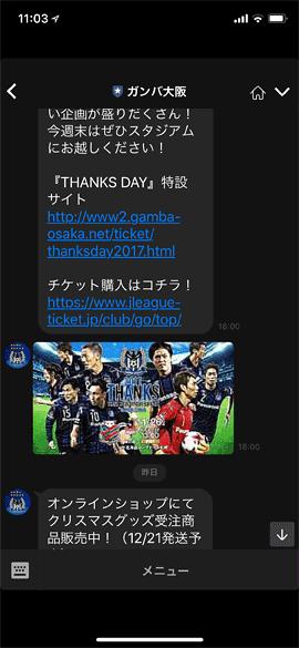 iPhoneX59