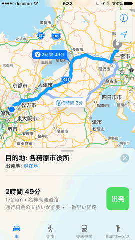 iOS10.1F