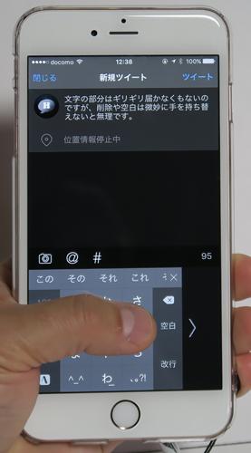 iPhone6sPlus34