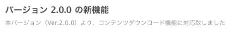 dAnime_iOS20A