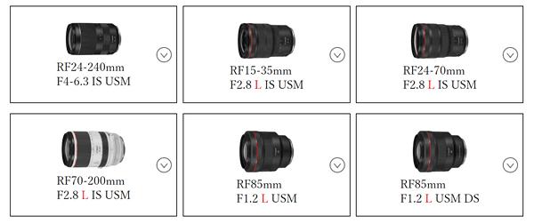 RFLensx6_Release