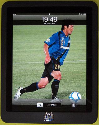 iPadGambaCase