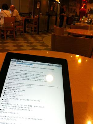 iPad2_3G_19