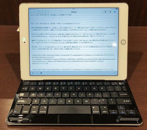 iPadKeyboard201802Anker01