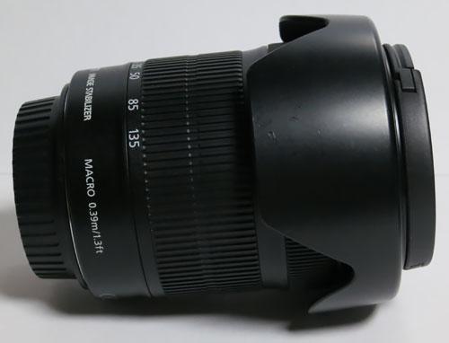 CanonFLensCap2NewType6new